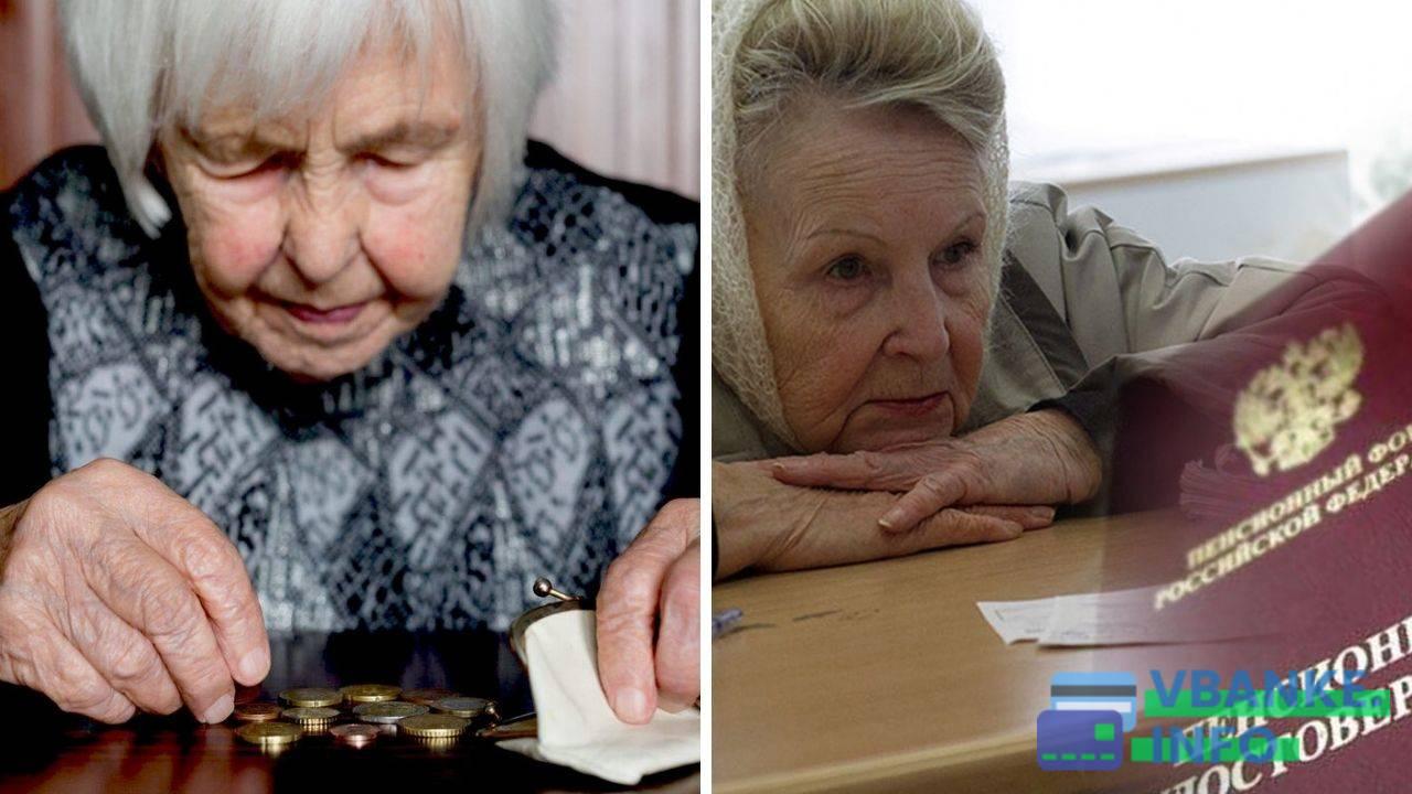 Повышение пенсии в 2021 году работающим пенсионерам