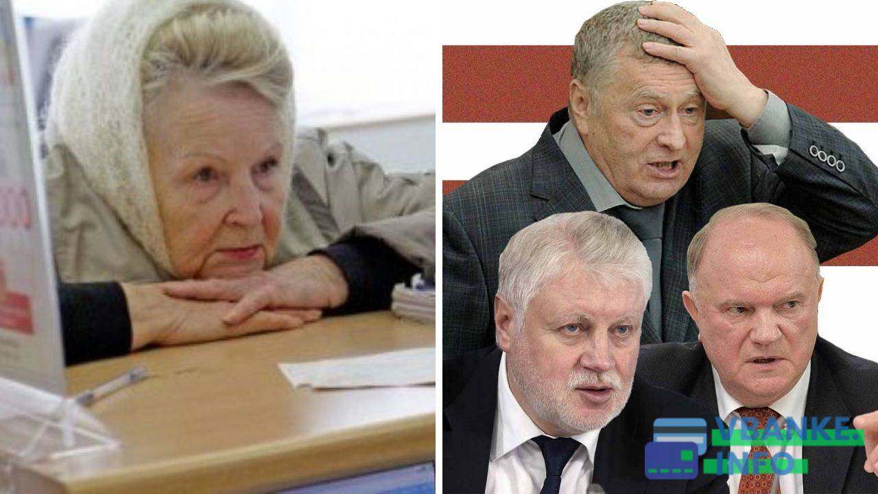 Вернут ли пенсионный возраст обратно в России