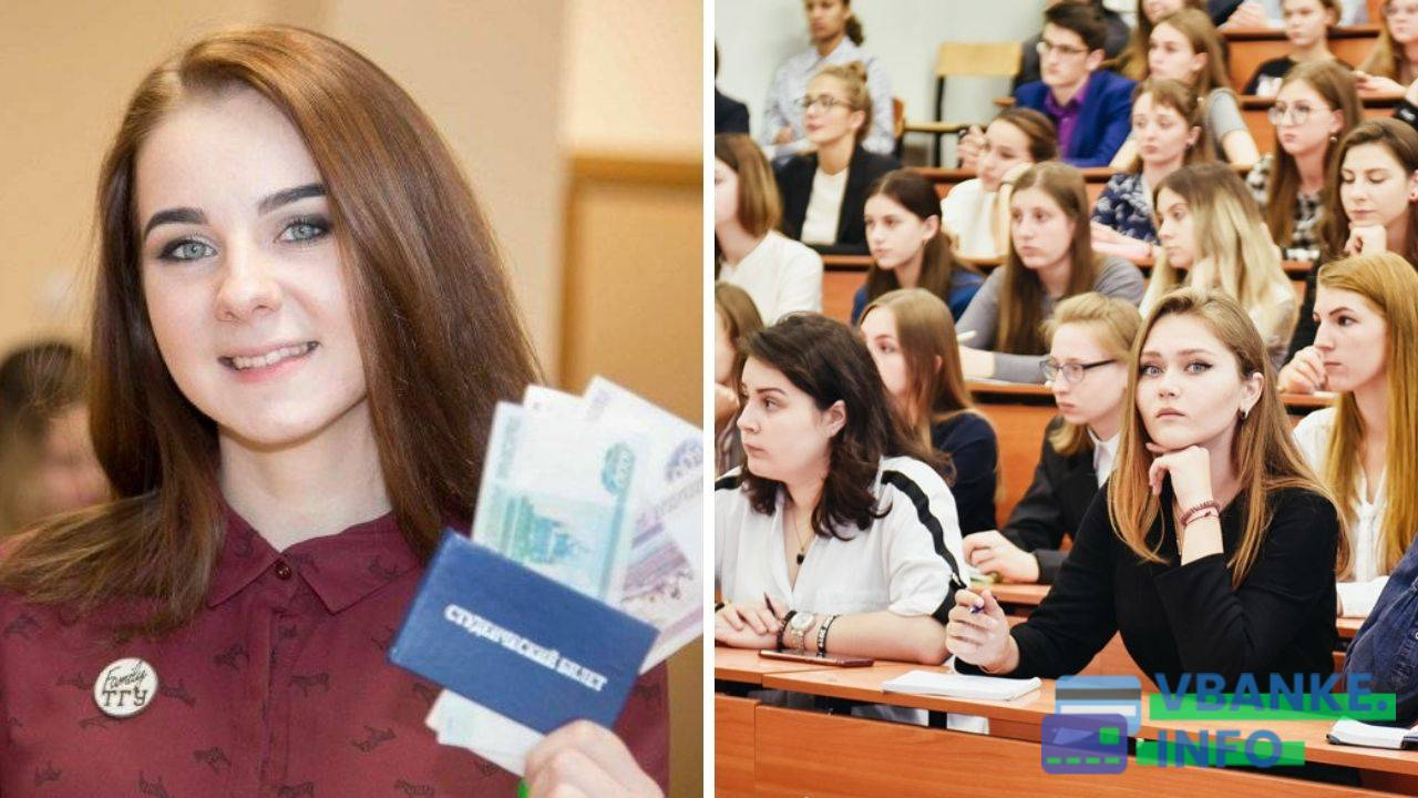 Путинские выплаты в 2021 году получат не все студенты