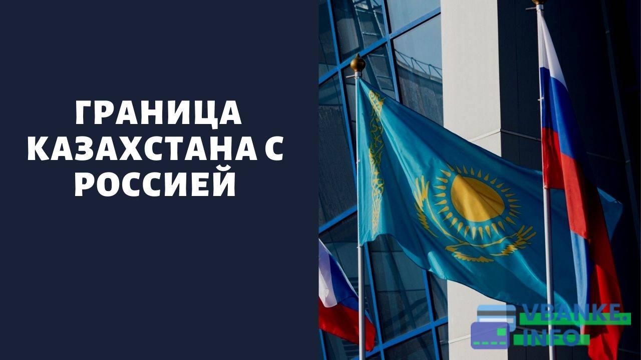 «По 2-4 рейса в неделю»: стало известно, открыты ли границы и авиасообщение между Казахстаном и Россией в октябре 2021 г
